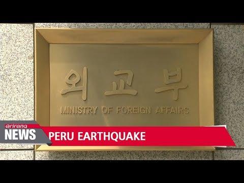 Rescue operation continues in quake-hit region of Peru