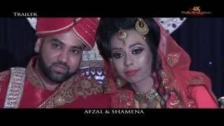 afzal shamena 4k media trailer