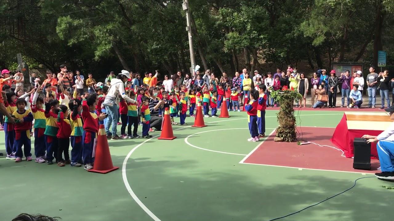 小小運動員宣誓@2017及幼運動會@民享公園@新竹 - YouTube