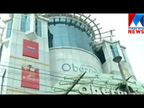 Oberon mall - fire   | Manorama News