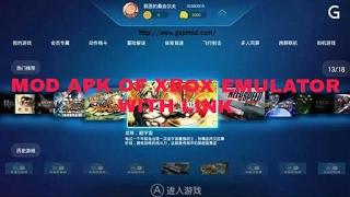 Xbox Emulator Mod Apk Unlimited Games