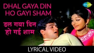 "Dhal Gaya Din Ho Gayi Sham With Lyrics  ""ढल गया दिन"" गाने के बोल   Humjoli   Jeetendra, Leena"