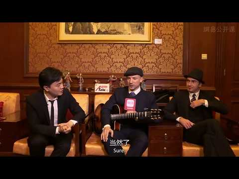 A-Talk with the Hot Club of Beijing