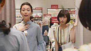 浜辺美波ちゃんが出演する ららぽーとCM 第2話「母娘シリーズ ららぽー...