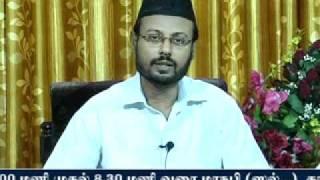 MaaNabi (Sal) avargal thantha Unmai Islam Ep:95 Part-1 (15/05/2011)