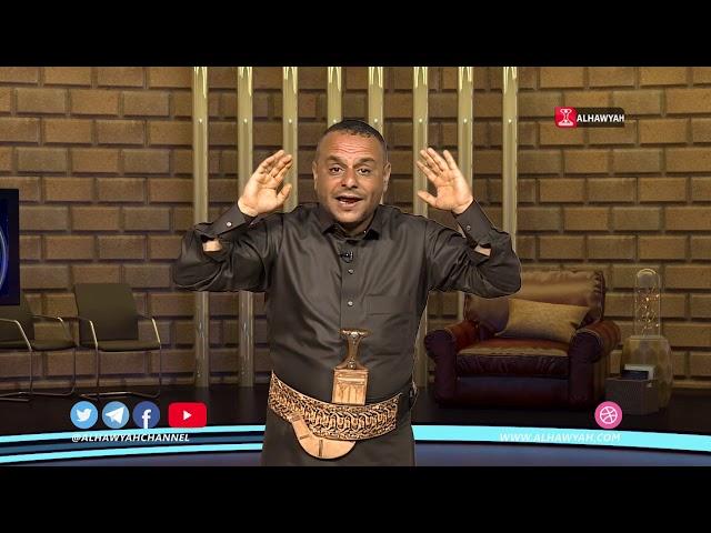نقطة نظام | الأوقاف .. البيضة والحرامي | منصور العميسي قناة الهوية