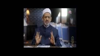 بالفيديو.. شيخ الأزهر عن فوائد البنوك: «لم نتفق على حكم محدد»