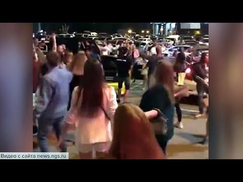 В Новосибирске оштрафованы организаторы нелегальной вечеринки в центре города.