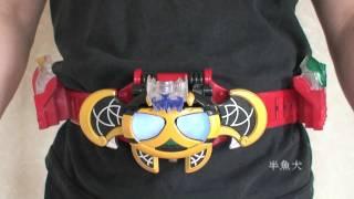 仮面ライダーキバ dx変身シリーズ hd ハイビジョン 高画質 2
