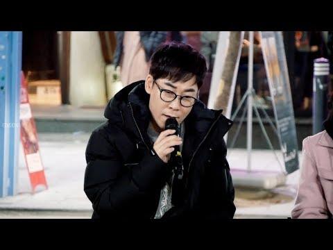 김연우 홍대 버스킹 '내가 너의 곁에 잠시 살�