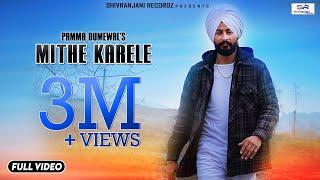 Mithe Karele | Pamma Dumewal | Latest Punjabi Song 2018 | Shivranjani Recordz