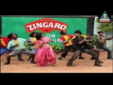 Jharkhandi Video Song   De De Chukuna Daru   Item Song   Jane Jigar   Khortha Dance   RDC Nagpuri