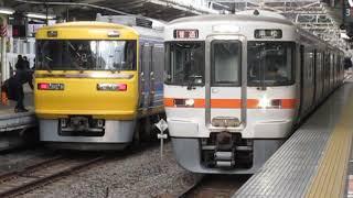 東海道本線313系2500番台熱海駅発車※3番線発車メロディーあり