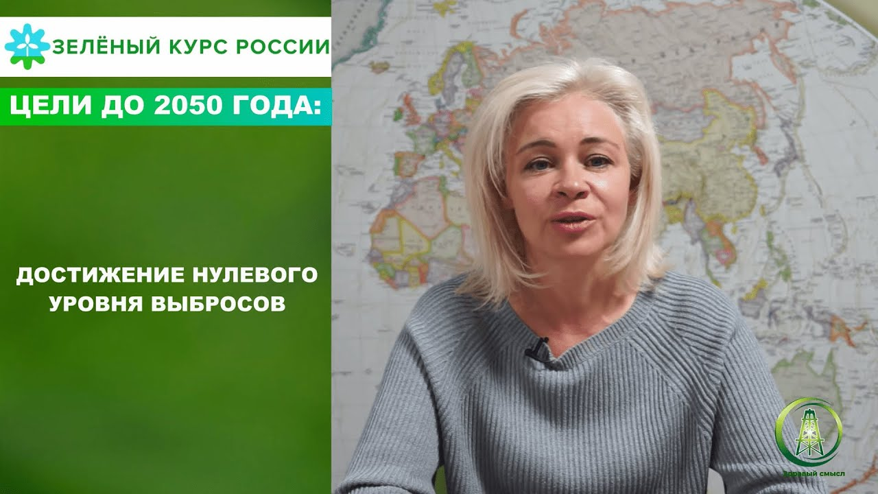 ESG News # 11: Russia's Green Deal, America's Wind Parks, ESG activity of Uber and McDonald's