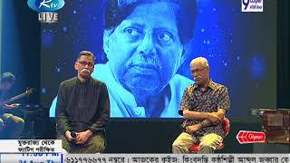 সালাম সালাম হাজার সালাম ও জয় বাংলা বাংলার // বরেণ্য সঙ্গীত শিল্পী আব্দুল জব্বার/ Rtv Live Music