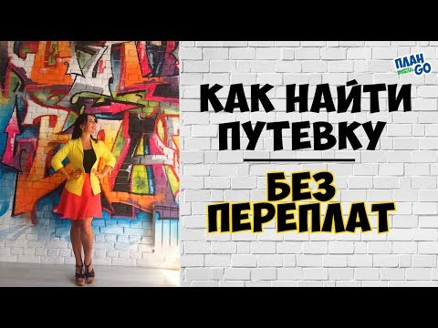 Хилово санаторий официальный сайт цены