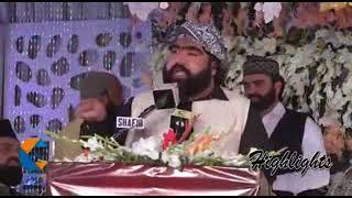 Pir Syed Ghulam Moin-ul-Haq Gilani