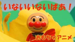 声素材提供 あみたろの声素材工房 http://www14.big.or.jp/~amiami/happ...