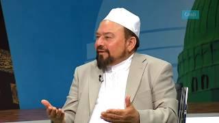 Ramazan ve Kuran arasındaki münasebet nedir?