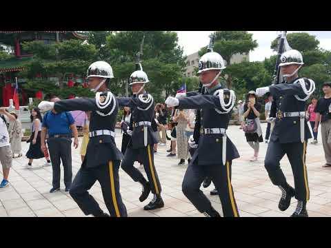 2019 8 16 忠烈祠 陸軍儀隊交接 Taipei Martyrs'Shrine, Changing of the Guard