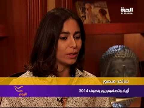 239ea5116 Fashion Designer Sandra Mansour - YouTube