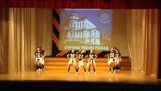 Edelweiss dance | Beyonce | Apashe-No Twerk | like a pro| Богородицк
