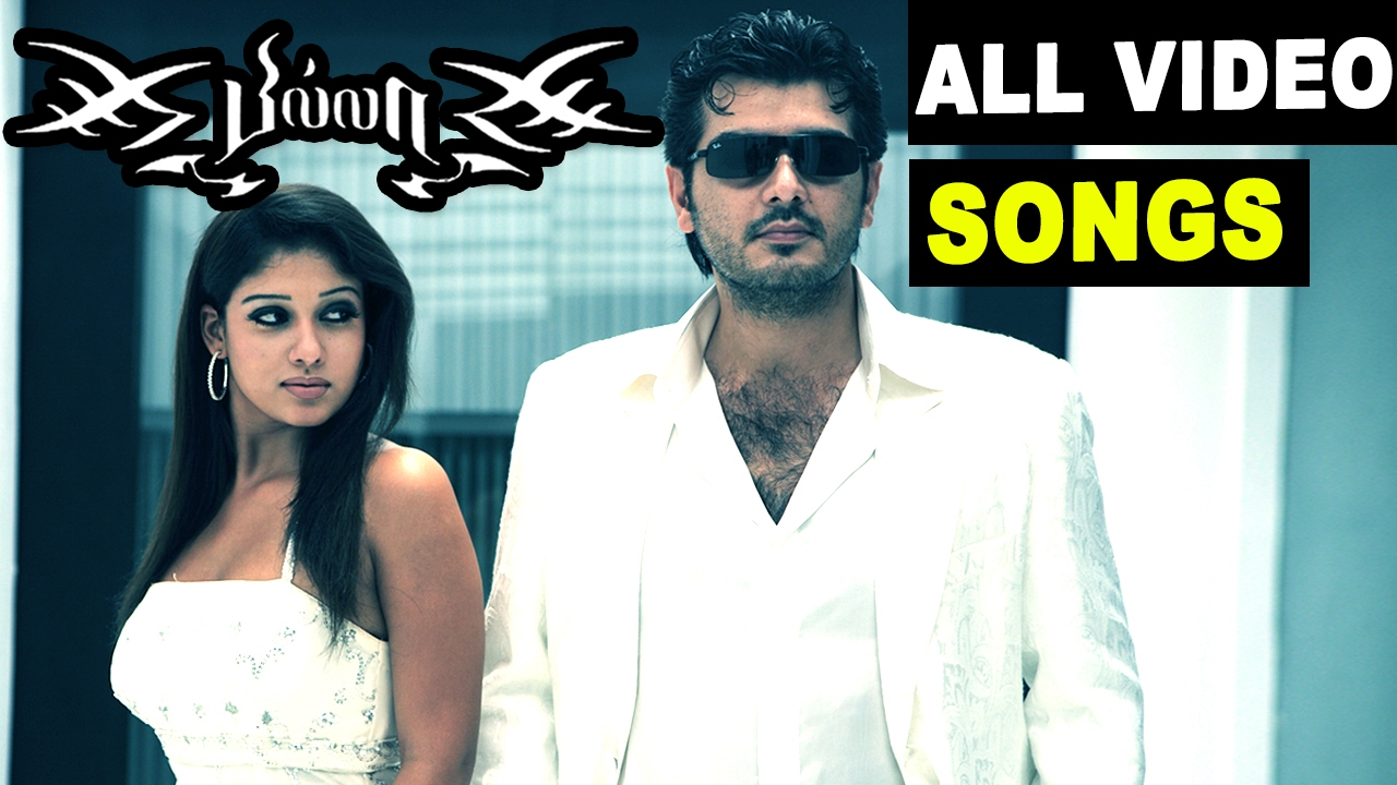 to wear - Thamizhachi stylish aarambam song download video
