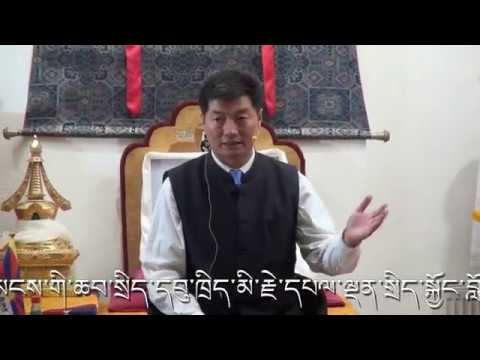 Public Talk by Sikyong Lobsang Sangay on 26.11.2016 to the Tibetans living in Germany, Part 1