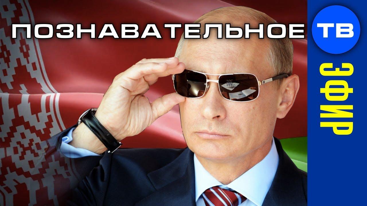 Арест российских военных в Беларуси, генерал Кадыров, митинги в Хабаровске, империя СССР