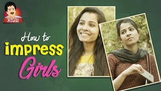 How to Impress Girls | CAPDT | With Subtitles |