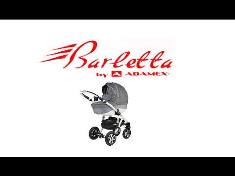 Детская коляска Adamex Barletta (Адамекс Барлетта) 2 в 1 Видео обзор
