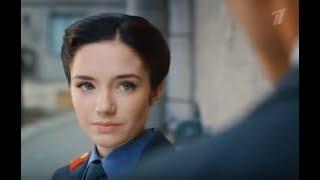 Непокорная 2 сезон 9 серия дата выхода, трейлер, анонс продолжения