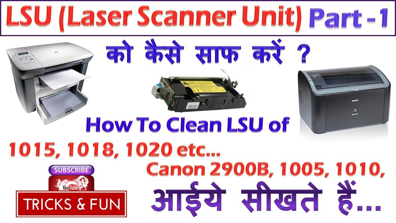 Принтер CANON LBP 2900 - профилактика при застревании бумаги в .