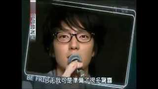Repeat youtube video 091119 佼個朋友吧【擋不住的花美男】李準基