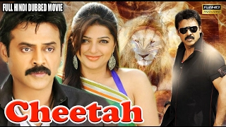 New Action Hindi Dubbed Movie | Cheetah | Venkatesh | Bhoomika Chawla | Full HD Movie |