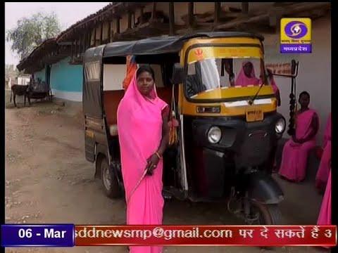 Women Empowerment : Balaghat राष्ट्रीय ग्रामीण आजीविका मिशन ने महिलाओं को बनाया सशक्त।