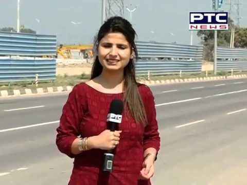 Punjab has world class airports