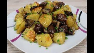 Картофель с грибами запеченный в рукаве