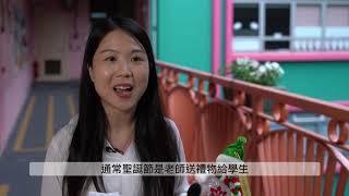Publication Date: 2020-08-05 | Video Title: 【傳承六十】60週年校慶特輯老師篇