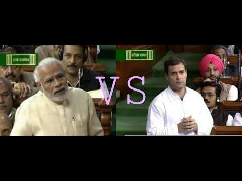 लोकसभा बना कॉमेडी शो। मोदी vs राहुल | Funny video| News Stories