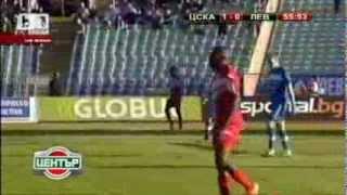 CSKA Sofia - FC Levski 1:0 Highlights 20.10.2012