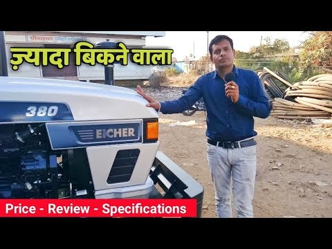 Eicher Tractor 380 Super Plus Specification Price Full Information