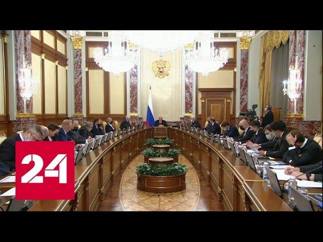 Коронавирус в России, предвыборные дебаты в Германии. Факты - Россия 24