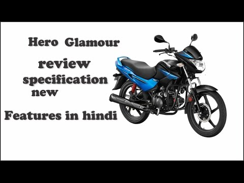 Hero Glamour Review all technical specification new Features in hindi by Bike point by mintu & rahul