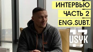 Oleksander Usyk - about the fight / Lomachenko / Gvozdyk / about the future. Part 2