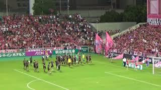 2018 J1 第22節 セレッソ大阪vs清水エスパルス 試合前(ウィア・セレッ...