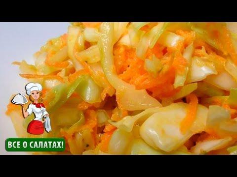 салат из капусты рецепт с фото очень вкусный