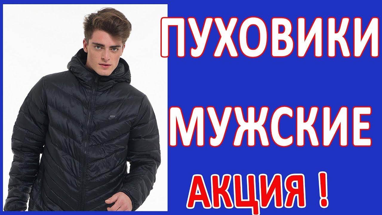 Трикотажные женские джемпера 2017 недорого в интернет-магазине visavis. Купить трикотажный джемпер для женщин в москве от 699 рублей. ✓ высокое качество.