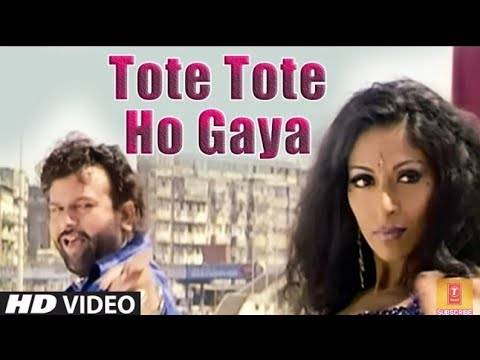 As S, my, music, Dil Tote Tote Ho Gaya, karaoke with Lyrical Video   Bichhoo   Sh