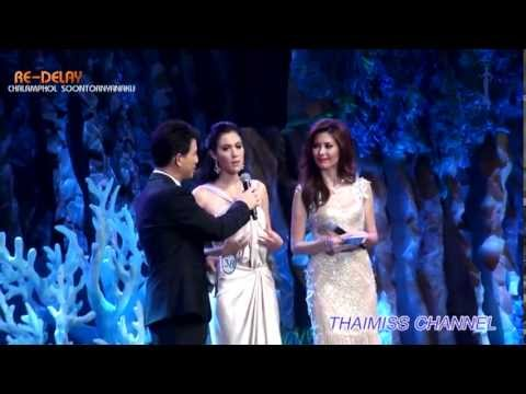 THAIMISS CHANNEL: Miss Universe Thailand 2013 รอบตัดสิน 11:5:2013